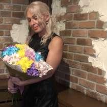 Аня Скляренко, 46 лет, хочет пообщаться, в Северодвинске