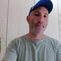 Митя, 43 года, хочет пообщаться, в г.Тирасполь