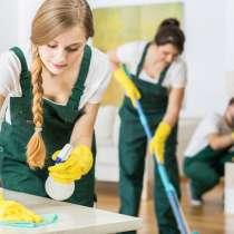 Профессиональная уборка помещений, в Тольятти