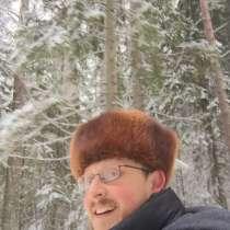 Познакомлюсь с интересными людьми, в г.Днепропетровск