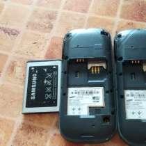 Продаю два телефона SAMSUNG, в г.Одесса