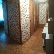 2-к квартира 41,8 м2 4/5 эт, в Балашихе