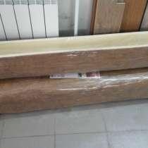 Продам плиуретановые балки, в Первоуральске