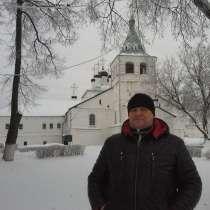 АНТОН, 46 лет, хочет пообщаться, в Москве