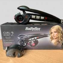 Автоматическая плойка Babyliss Curl Secret C1300, в Тюмени