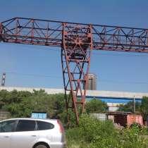 Кран коловой КК 20-32, в Красноярске