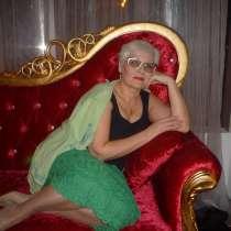 Ольга, 57 лет, хочет познакомиться, в г.Одесса