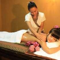 Курсы Тайского массажа, в Симферополе