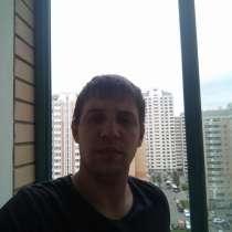 Александр, 30 лет, хочет познакомиться – Александр, 30 лет, хочет встречи, в Москве