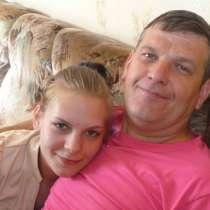 Valeriy, 46 лет, хочет познакомиться, в Самаре