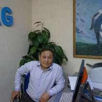 Регистрация объектов интеллектуальной собственности таможне, в г.Бишкек