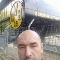 Виталий, 38 лет, хочет пообщаться, в г.Франкфурт-на-Майне