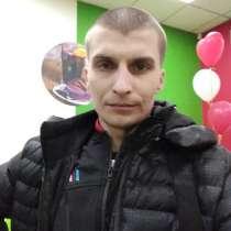 Валерий, 30 лет, хочет познакомиться, в г.Могилёв-Подольский