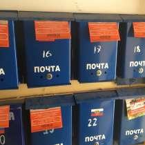 Распространение листовок нижнекамск и казань, в Казани
