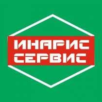 Авторизованный сервисный центр. Ремонт и продажа зап. частей, в Санкт-Петербурге