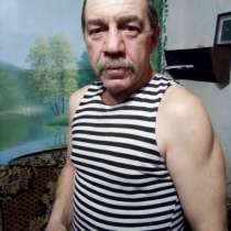 Павел, 53 года, хочет пообщаться, в г.Первомайск