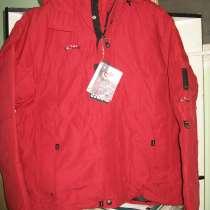 Теплая мужская куртка финский вариант для зимы, в Москве