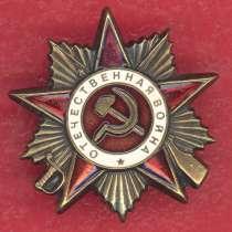 Знак фрачный орден Отечественной войны 1 степени фрачник, в Орле