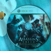Assassin's creed revelations xbox 360, в Владивостоке