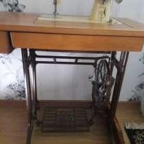 Продам швейную машинку, в Боровске