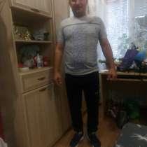 Геннадий, 41 год, хочет пообщаться, в Ефремове