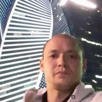 Максим, 35 лет, хочет пообщаться, в Владивостоке