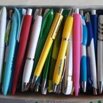 Ручки шариковые б/у. Как новые. Стержни списаны. 1 шт -39коп, в г.Минск