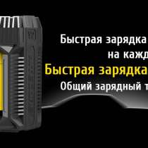 Светильник светодиодный на трубу 140Вт (Tetralux TLS 140), в Екатеринбурге