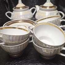 Сервиз чайный фарфоровый набор СССР, в Старой Руссе