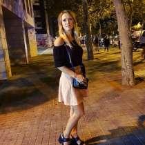 Анна, 30 лет, хочет познакомиться – Ищу мужчину для серьезных отношений, в г.Берлин