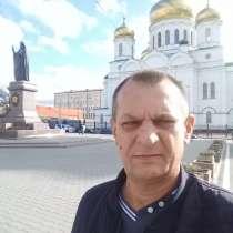 Павел, 50 лет, хочет пообщаться, в Ростове-на-Дону