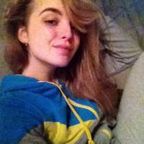 Kaleriya, 19 лет, хочет пообщаться, в г.Кременчуг