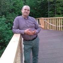 Олег, 59 лет, хочет пообщаться, в г.Познань