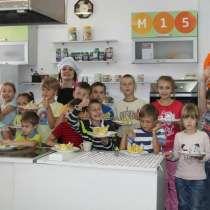 Кулинарные мастер-классы для детей, в Томске