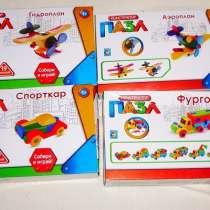 Пластиковый конструктор –пазл набор из 4 игрушек Фургон, Ги, в Москве