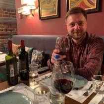 Александр, 34 года, хочет познакомиться, в Москве