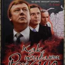 Книги Хинштейна, в Новосибирске
