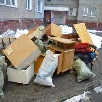 Вывоз строительного мусора, хлама, утилизация, в Самаре