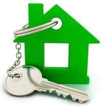 Поможем Вам приобрести, реализовать недвижимость, в Рузе