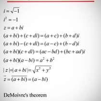 Mathematics, в г.New York Mills