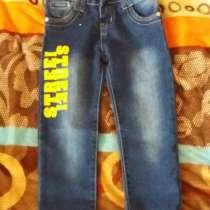 Продам джинсы, в г.Павлодар