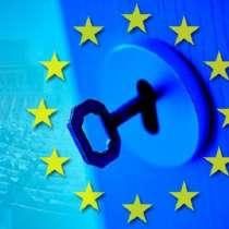 Оформление Европейского гражданства, в г.Минск