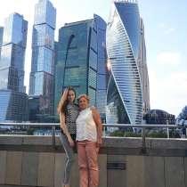 Татьяна, 61 год, хочет познакомиться – Татьяна, 61 год, хочет познакомиться, в Симферополе