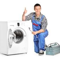 Ремонт стиральных машин на дому гарантия 6 месяцев, в Минеральных Водах