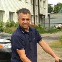 Ищу работу по предложению, в Ижевске