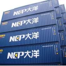 Контейнерные перевозки из Китая в РФ, в г.Гуанчжоу