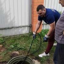 Прочистка засоров канализации — Москва и Мо, в Москве