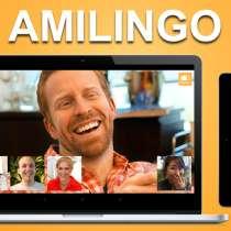 Online Language Schoo - Amilingo, в г.Тель-Авив