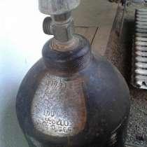 Баллон углекислотный 40 литров, в г.Витебск