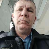 Сергей, 54 года, хочет познакомиться – Знакомства с девушками Г Волхов, в Волхове
